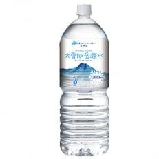 水と暮らすまちから大雪の天然水「大雪旭岳源水」2L×12本【10001011】
