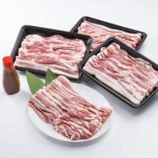 佐藤畜産の極選豚 サムギョプサル用バラ肉2kgと唐辛子味噌セット