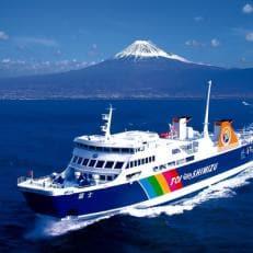 駿河湾フェリー片道乗船券(h-17-001)