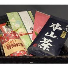 日本茶カフェ「喫茶一茶」詰め合わせ(e-05-001)