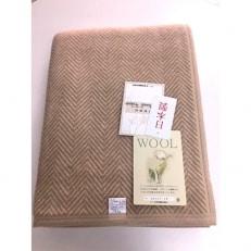 日本製/ウール毛布 シングルサイズ ヘリンボン ベージュ系