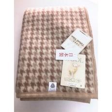 日本製/ウール毛布 シングルサイズ 千鳥 ベージュ系