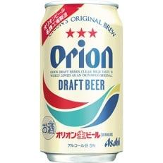 オリオンドラフトビール 350ml×1ケース B485