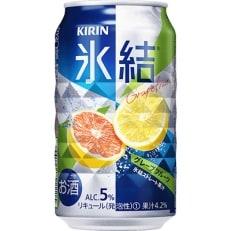 キリン氷結(グレープフルーツ) 350ml×2ケース B410