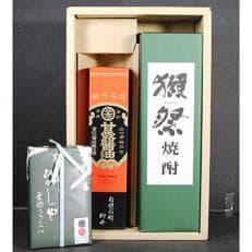 甘露醤油と翁あめと獺祭焼酎セット