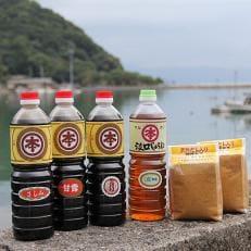 【マルホン醤油】濃厚しょうゆ4種類4本と田舎みそ2種2kgセット