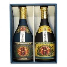 古酒琉球プレミアムと古酒琉球クラシックのセット 2種4本セット