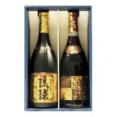 琉球ゴールドとコーヒースピリッツのセット