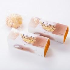 とろける生チーズケーキ (プレーン2個)+生メロンパン1個をお届け!
