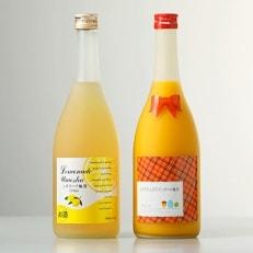 レモネード梅酒9度とミルクたっぷりマンゴーの梅酒8度のセット