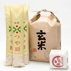 新庄産米「はえぬき」(玄米)2kg・「つや姫」(精米)2合×3 セット もち米付き