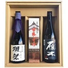 甘露醤油と地酒セット