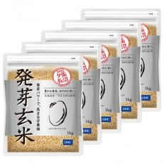 DHC健康発芽玄米 5袋セット