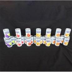 カゴメ 果汁100%ジュースセット  A