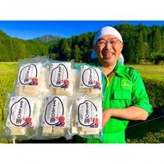 【個別包装白もち54個】山ちゃんのお餅400g×6袋セット