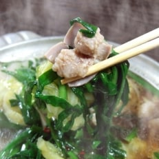 【博多樽味屋】国産牛もつ鍋(3~4人前)と辛子明太子セット