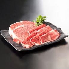 黒毛和牛A5ランク ロースステーキ&しゃぶ 合計1.6kg E075