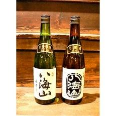 八海山 純米吟醸720ml&吟醸720ml (2本セット)