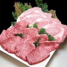 黒毛和牛ステーキセット(ロース・ミスジ・赤身モモ)合計2kg D112