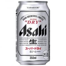 アサヒスーパードライ350ml×1ケース(24本) B383