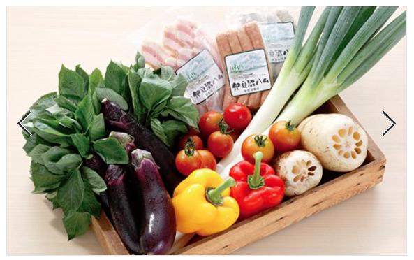 加工品・野菜コースお試しセット