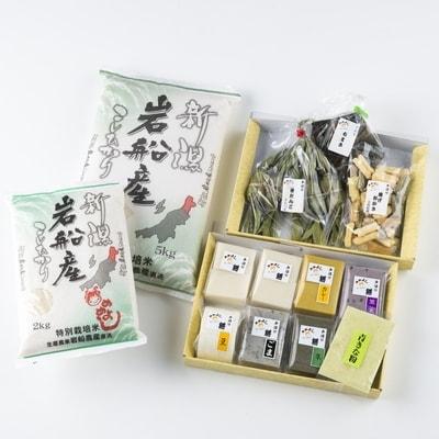 特別栽培米岩船産コシヒカリ 84㎏ 餅・笹だんご・ちまき・揚げおかきセット  F209