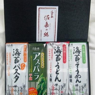 芳醇な海苔麺3種ともちもちアスパラ平麺