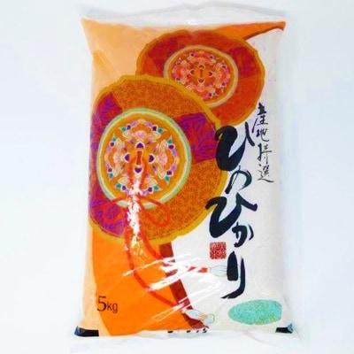 【1等級米】1粒からこだわる 福岡県産米 ヒノヒカリ(無洗米)5kg