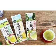 ハラダ製茶 生産者限定 飲み比べ 100g×9袋