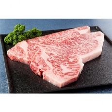 根羽こだわり和牛 サーロインステーキ2枚(400g)