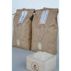 【平成30年産】ミルキークイーン、みずかがみの食べ比べセット(無洗米)各2kg