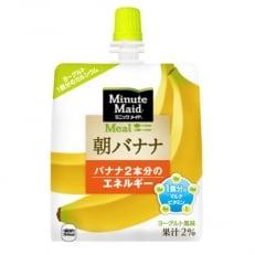 ミニッツメイド朝バナナ180gパウチ×6個パック×4つ