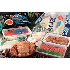 北海道「食の極み」大満喫セット