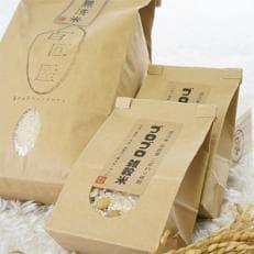 【平成30年産】特別栽培米コシヒカリ(無洗米)と手間なしゴロゴロ雑穀米のセット