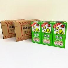 キッコーマンの特濃調製豆乳1000mlx18本