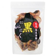 国産熟成発酵黒にんにく 200g×5