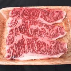 飛騨牛サーロインステーキ(180g×3)