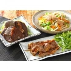 羊・鶏・鹿肉をまるごと堪能!しらぬか自慢 味付焼き肉セット