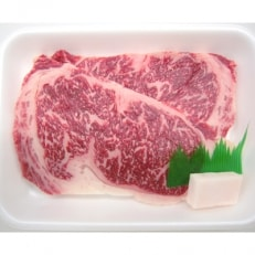 上州牛サーロインステーキ2枚入り(合計320g)