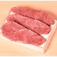 松阪肉 赤身ステーキ(3枚計600g)
