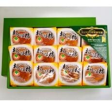 紀州自然菓あんぽ柿12個