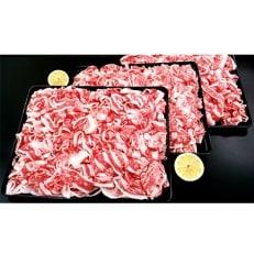 都城産宮崎牛(A5)バラ切り落とし 1.5kg(500g×3パック)