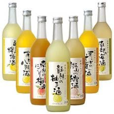 和歌のめぐみ酒【C】セット 720ml瓶7種