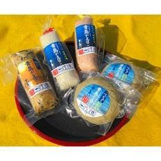 FISH&SALT ONLY 青島かまぼこ5個入り