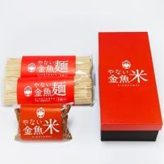 金魚BOX小