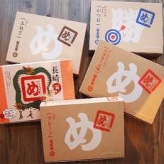 【山口油屋福太郎】めんべいセット