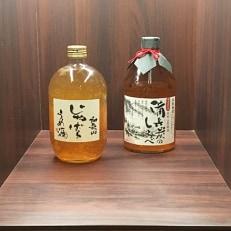 完熟梅酒にじゃばらの果汁を配合した「和歌山 じゃばら うめ酒」と「備長炭のしらべ」
