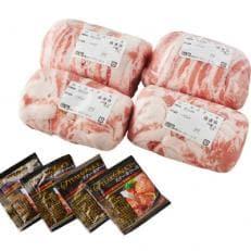 佐藤畜産の極選豚 ロールステーキ2kgセット