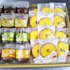 【菓子博金菓賞】鹿児島産米粉100%フィナンシェ&出水イモクッキー詰め合わせ