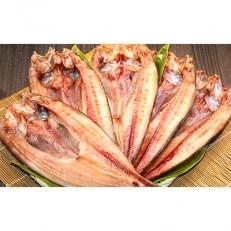 北の魚味 ほっけ三昧(約280g)×5枚
